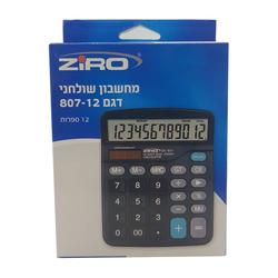 מחשבון שולחני ZIRO 807-12