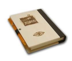 ספר מחשבות 104 דף (110 גרם) AV