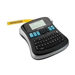 מדפסת מדבקות Dymo LabelManager 210D