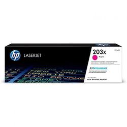 טונר לייזר HP CF543X אדום 2500 דף
